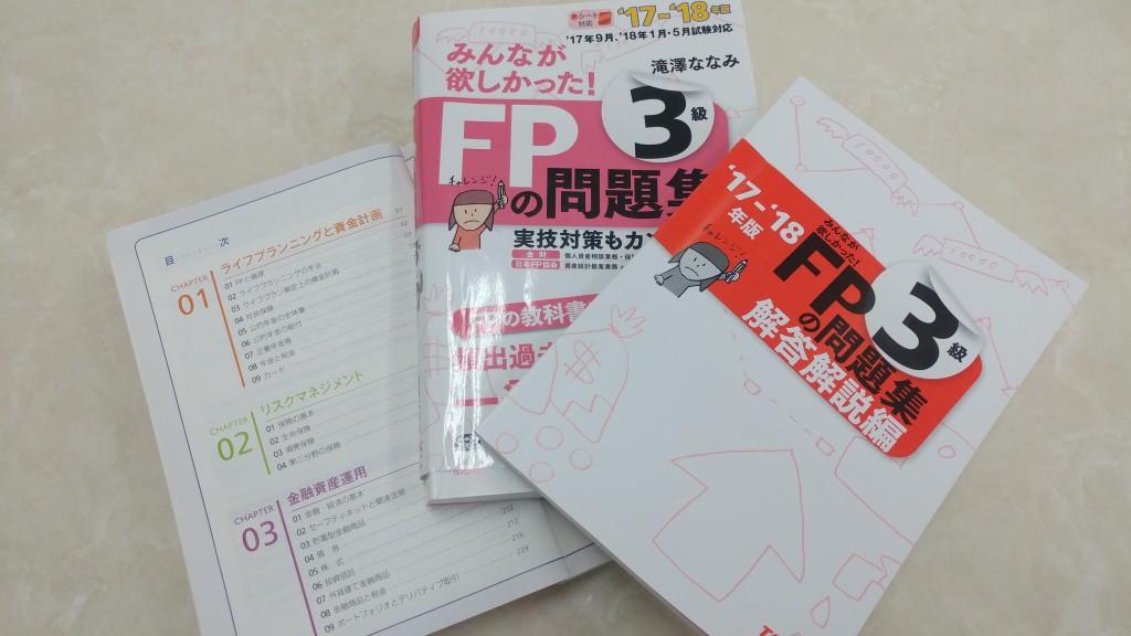 IMG00834のコピー2