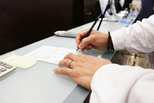 建物滅失登記申請の費用を抑える方法